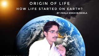 ORIGIN OF LIFE ON EARTH||EVOLUTION(part-1)||CLASS-10th CBSE@UNIQUE ART OF BIOLOGY