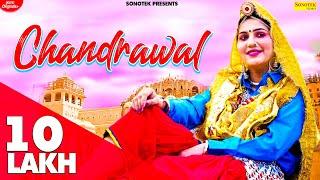 Chandrawal – Parveen Tosham Video HD