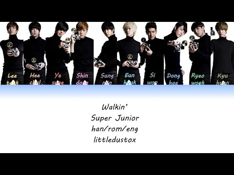 Walkin'- Super Junior Color Coded Lyrics