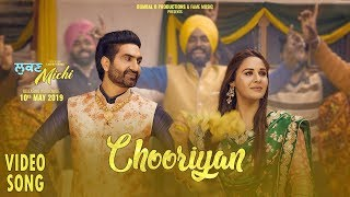 Chooriyan – Kulwinder Billa – Sudesh Kumari – Lukan Michi Video HD