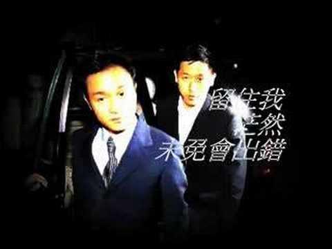 Leslie Cheung (sam&yun合唱張國榮 迷惑我)