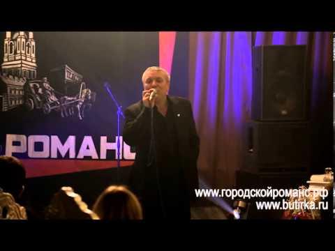 Александр Дюмин - Тополя театр песни Городской романс 21 12 13