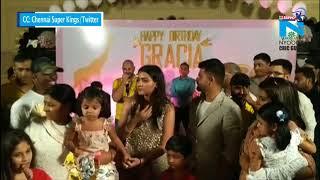 Watch: Dhoni, Bravo celebrate Raina's Daughter's Birthday..