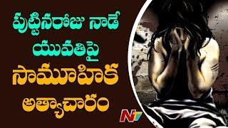A girl gangraped and killed in Warangal..