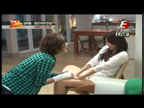 Jang Geun suk & Kim Ha neul 'You're My Pet' Movie making