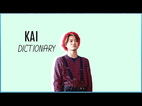Kai's Dictionary