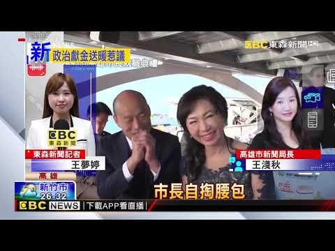 韓國瑜「自掏腰包」幫單親爸 吳佩蓉爆:假的