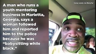 Police called on black man for babysitting white children