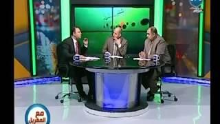 محامي مستأجري مصر: حكم المحكمة الدستورية كانت تقليص الإمتداد لخامس ...
