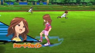 Inazuma Eleven GO Strikers 2013 - Episode 13 - My Team VS Inazuma Girls