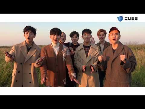 2017 BTOB(비투비) 추석 인사 영상