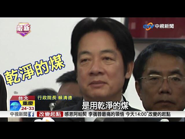 X話排行榜奪冠! 蔡總統不滿意度破6成8