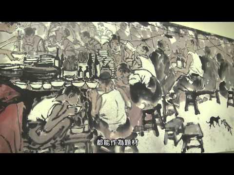 20121229 真心看台灣- 赤粒藝術-李奇茂大師水墨個展