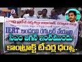 Sarva Shiksha Abhiyan Contract Employees Protest Infront Of AP CM YS Jagan Home | Prime9 News