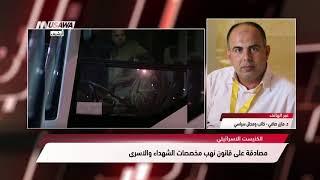 الاناضول : مصر تعلن استئناف فتح معبر رفح الحدودي مع قطاع غزة ...