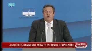 Οι Δηλώσεις του Π.Καμμένου από την Βουλή 15-5-2012
