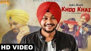 Khoo Khai – Inder Atwal