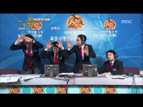 아이돌스타 육상 선수권 대회 - K-Pop Star Championships, W High Jump, #23, 여자 높이뛰기 20120124