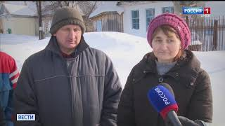 «Вести Сибири», эфир от 12 февраля 2021 года
