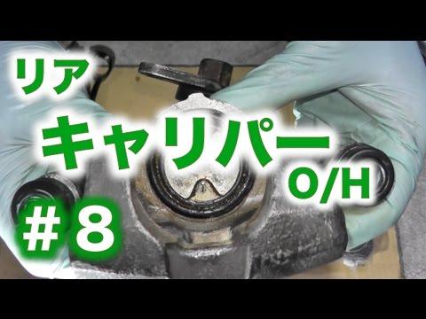 油圧式パワーステアリング ...