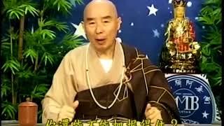 Kinh Địa Tạng Bồ Tát Bổn Nguyện tập 29 / 102 - Lão Pháp Sư Tịnh Không