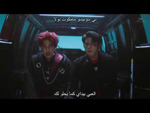 EXO - Monster - Arabic sub + نطق