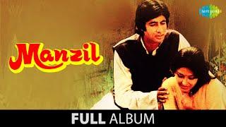 Manzil 1979 Full Movie Album All Songs Jukebox