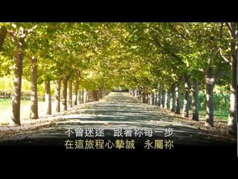 【原創詩歌】因為祢我扛得住/不捨不棄 (國粵語混合版) |《等》|jnX 官方版