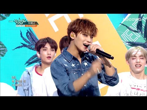 SEVENTEEN - Oh My!ㅣ세븐틴 - 어쩌나 [Music Bank Ep 938]