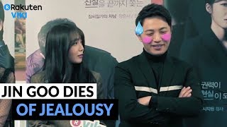 Untouchable Interview | Jin Goo Dies Of Jealousy [Eng Sub]