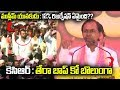 KCR angry on youngster for asking 12% quota for Muslims