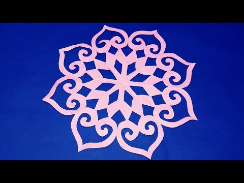 How To Make Easy Simple Paper Cutting Flower Paper Cutting