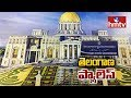Thummala Released Telangana New Secretariat Building Design Plan