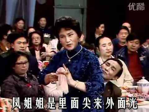 劝黛 - 王文娟