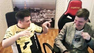 Актер и Булкин смотрят KOPM2 Vs FAME (Нарезка)