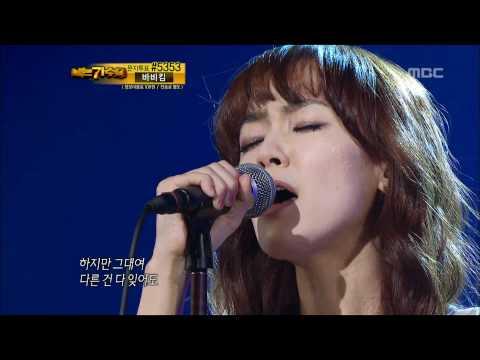9R(3), #08, Jaurim - One late night in 1994, 자우림 - 1994년 어느 늦은 밤, I Am a Singer 2