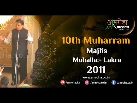 10th Muharram 2011 Majlis Mohalla Lakra Bhuvan ji reciting