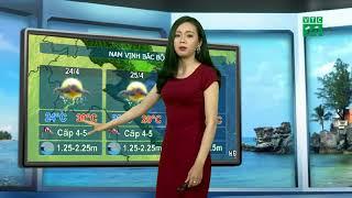 VTC14 | Thời tiết biển 23/04/2018| Vịnh Bắc Bộ trong 2 ngày tới sẽ có mưa rào và dông