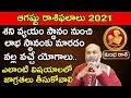 Kumba Rasi August 2021 Rasiphalalu By Nanaji Patnaik Garu   Pooja Tv Telugu