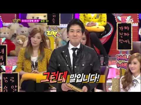 강심장 소녀시대(165회)#11