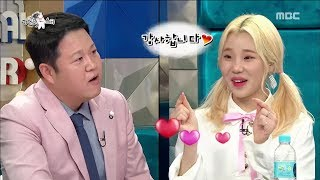 [RADIO STAR] 라디오스타 JooE's Juicy Frenzy JooE Time! 20171227