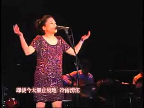 夏川里美演唱會畫面〈時代〉