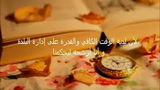 تعلم اللغة العربية في ثلاث دقائق learn arabic in 3 minutes ...