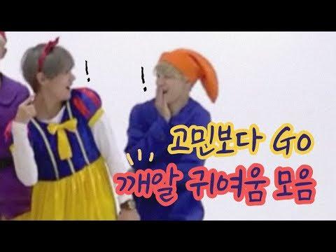 [방탄소년단] 할로윈🎃 고민보다고 멤버들 깨알 귀여운 부분
