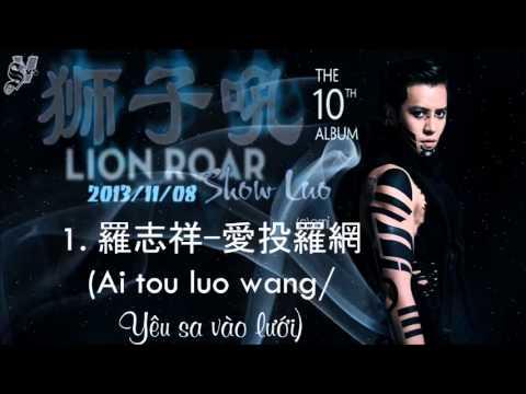 [Full] 2013 羅志祥- 愛投羅網 CD version