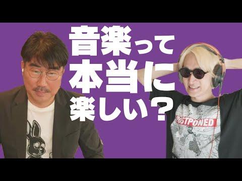 亀田誠治が音楽人生で一番悩み苦しんだこと