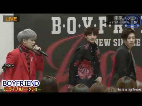 [ENG] Boyfriend - Nightmare (Live)