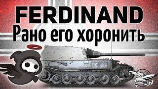 Ferdinand - Рано его хоронить - Старик ещё могёт!