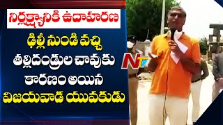 Harish Rao alerts people citing Vijayawada corona case..