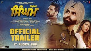 Singham Trailer 2019 Movie Trailer – Parmish Verma Video HD